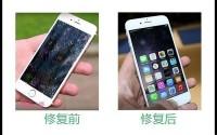 苹果55s66s6p手机维修换外屏幕玻璃iphone77p更换触摸屏总成