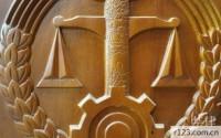电子数据司法鉴定资质是什么样的操作要求