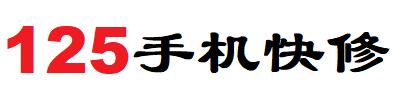 陕西公汇信息技术有限公司
